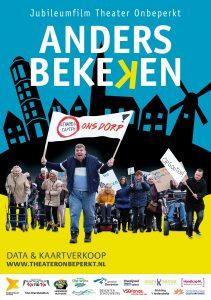 """Speelfilm """"Anders bekeken"""" (+ VCB Kerstborrel) @ De Fontein"""
